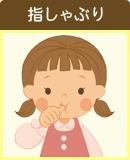 pediatric_09_img01