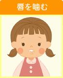 pediatric_09_img02