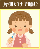 pediatric_09_img05