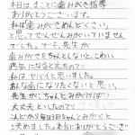 voice01-14